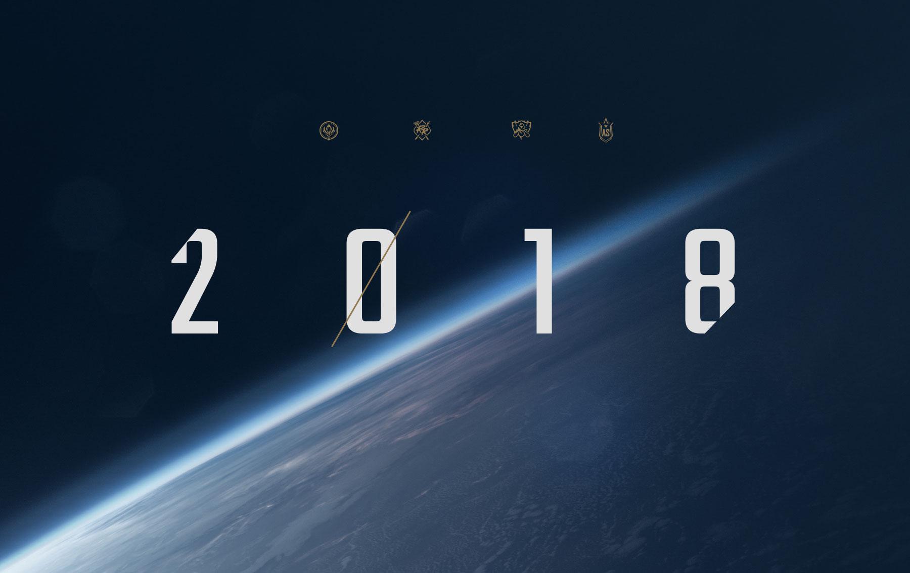 2018年 国際esportsイベント